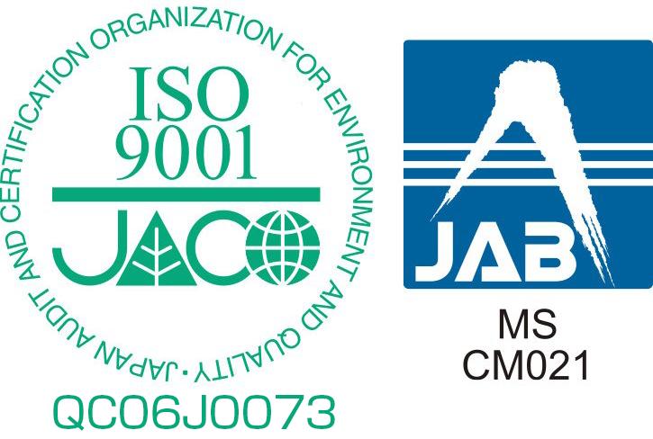 IS09001:2008 認証取得